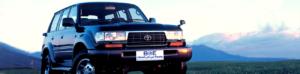 Bani Yas cars