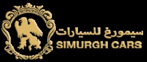 Simurgh Used Car - logo