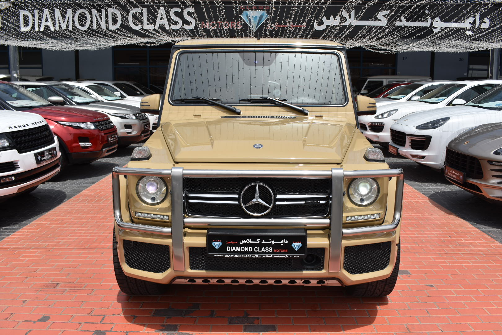 Diamond Class Motors Diamond Class Used Cars Dealers